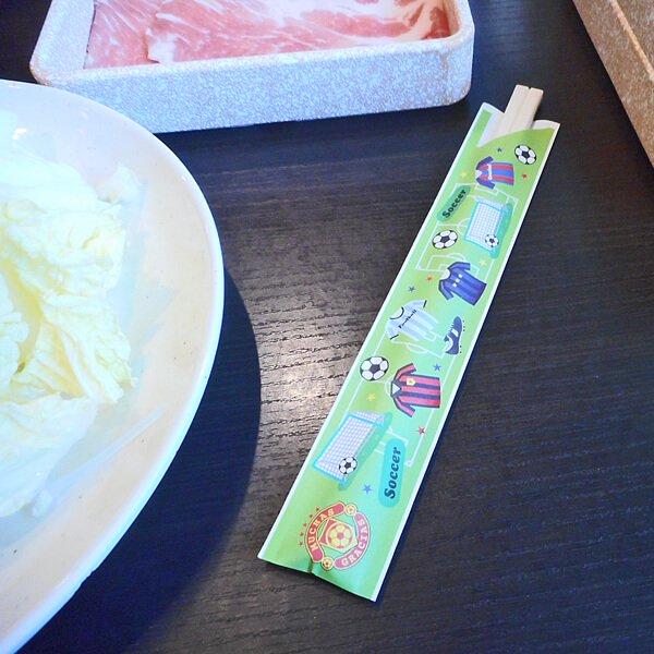 オリジナルサッカー柄 割り箸袋5枚セット (割り箸別売)【画像5】