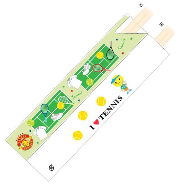 オリジナルテニス柄 割り箸袋5枚セット (割り箸別売)【画像2】