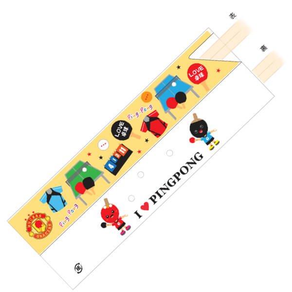 オリジナル卓球柄 割り箸袋5枚セット (割り箸別売)【画像2】