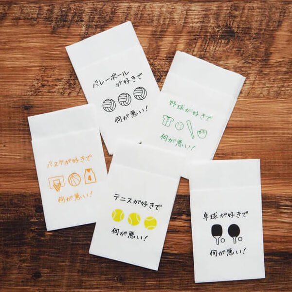 オリジナルバスケットボール柄 6つ折りナプキン セットがお得 単価7円〜【画像3】