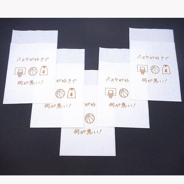 オリジナルバスケットボール柄 6つ折りナプキン セットがお得 単価7円〜【画像6】