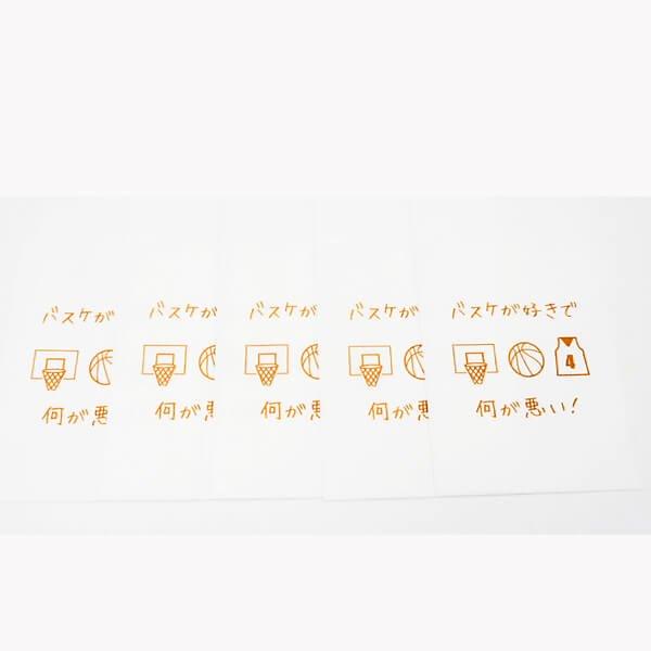オリジナルバスケットボール柄 6つ折りナプキン セットがお得 単価7円〜【画像7】