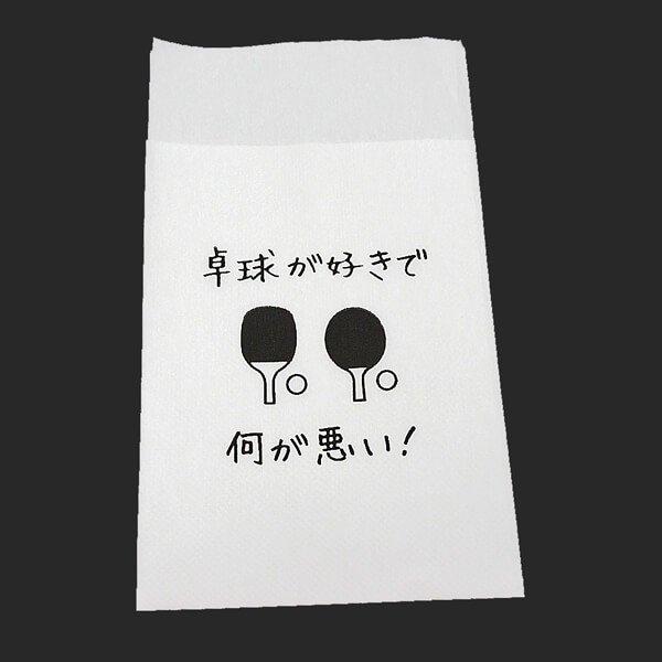 オリジナル卓球柄 6つ折りナプキン セットがお得 単価7円〜