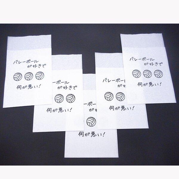 オリジナルバレーボール柄 6つ折りナプキン セットがお得 単価7円〜【画像5】