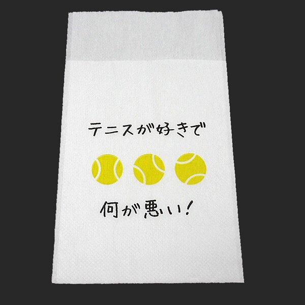 オリジナルテニス柄 6つ折りナプキン セットがお得 単価7円〜