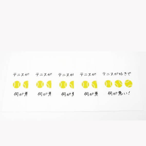 オリジナルテニス柄 6つ折りナプキン セットがお得 単価7円〜【画像6】