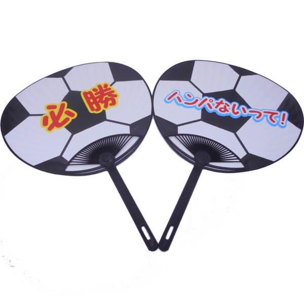セットがお得! サッカーボール型のオリジナル応援うちわ  単価146円〜【画像2】