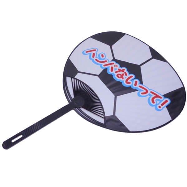 セットがお得! サッカーボール型のオリジナル応援うちわ  単価146円〜【画像3】