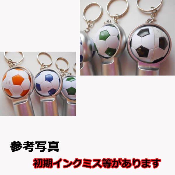 (ボール汚れあり)サッカーボール付きの可愛いミニボールペンキーホルダー(黒インク)1本【画像2】