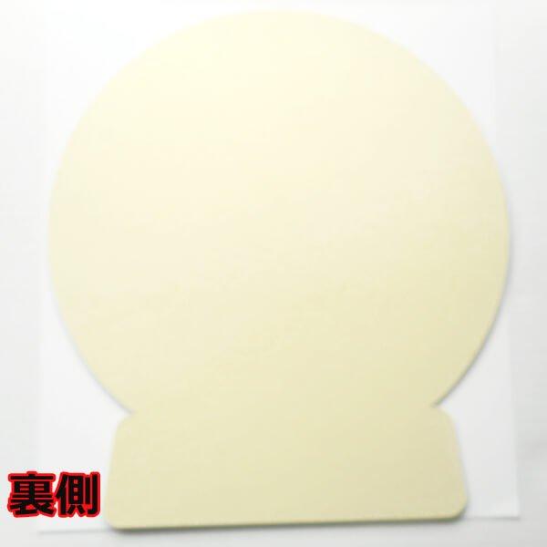 サッカーボールのメモリアル色紙【画像3】