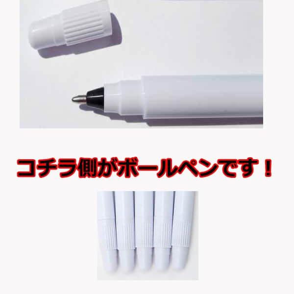 訳あり商品 テニスボール柄入りのオリジナルボールペン1本(蛍光ペン部分が使用できません)【画像3】