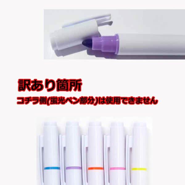 訳あり商品 テニスボール柄入りのオリジナルボールペン1本(蛍光ペン部分が使用できません)【画像4】