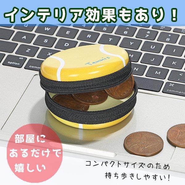 フック付マルチミニ缶ケース(小物入れ) オリジナルテニスボール型【画像2】