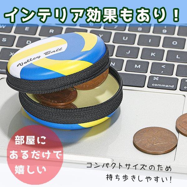 フック付マルチミニ缶ケース(小物入れ) オリジナルバレーボール型(カラフル)【画像2】