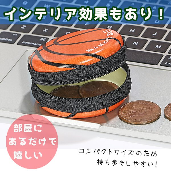 フック付マルチミニ缶ケース(小物入れ) オリジナルバスケットボール型【画像2】