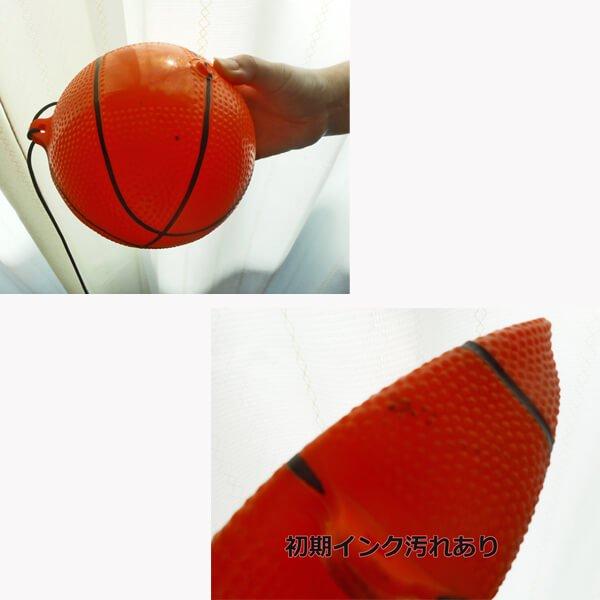 意外とおもしろいフィットネスグッズらしいおもちゃ  バスケットボールタイプ 2セット【画像7】