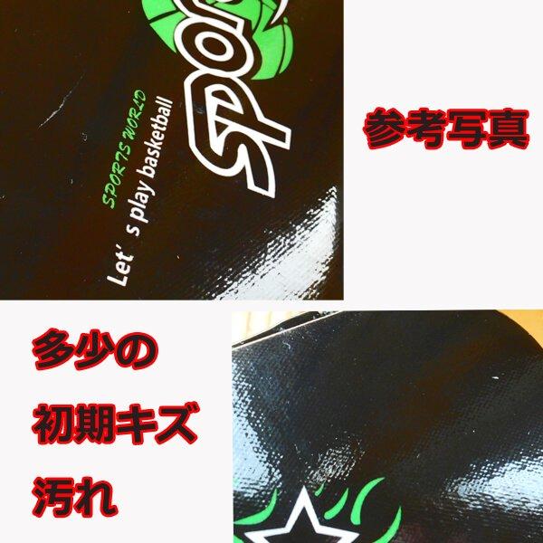 (初期汚れ・キズあり 割引販売) カッコいいバスケットボール柄のブラックペンケース【画像2】