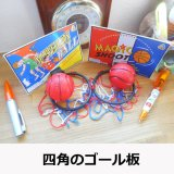 子供用ミニバス フリースローセット(バスケットゴールとボール) 1個