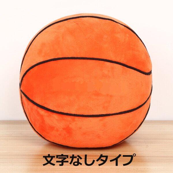 バスケットボール型 やわらかクッション枕(濃いオレンジ)【画像2】