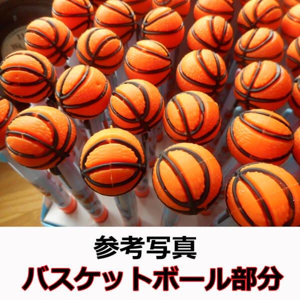 セットがお得 バスケットボール付き 可愛いバスケ柄のオリジナル3色ボールペン 単価158円〜【画像7】