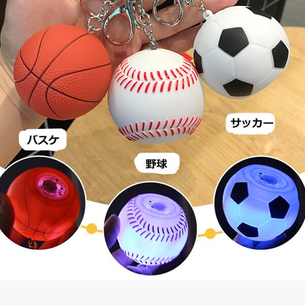 よくばりキーホルダー イルミネーションサッカーボール (大きい鈴/小さい鈴/大繩/フック)【画像3】