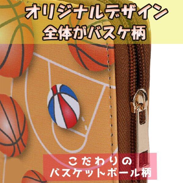 オリジナルバスケットボール柄 フック付きPUレザー財布【画像6】