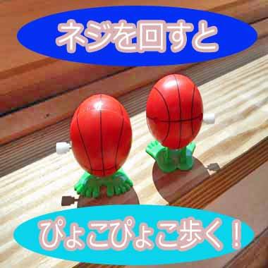 アウトレット(インクミスあり) バスケットボール型 ぴょこぴょこボール【画像2】