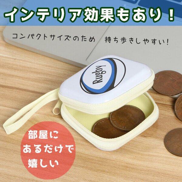 ラグビーボール柄のオリジナルダブルチャック缶ケース(小物入れ)【画像4】