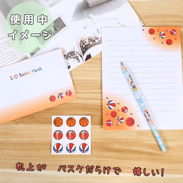 バスケットボール柄のオリジナルレターセット(封筒3枚:便箋6枚:ボールシール9個分) 【画像2】