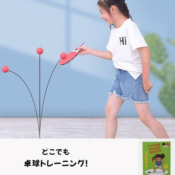 どこでも卓球トレーニングセット【画像2】