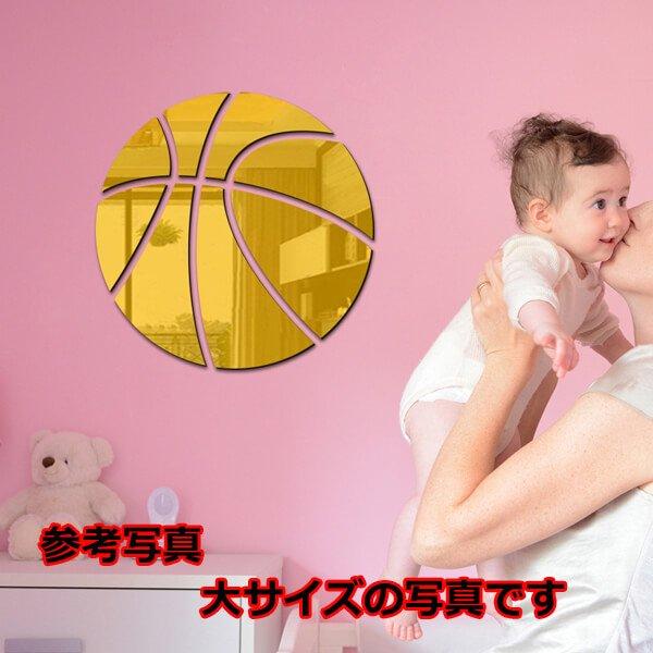 おしゃれなインテリアウォールステッカー バスケットボール【画像3】