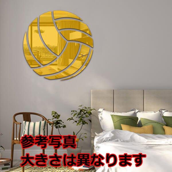おしゃれなインテリアウォールステッカー バレーボール【画像2】