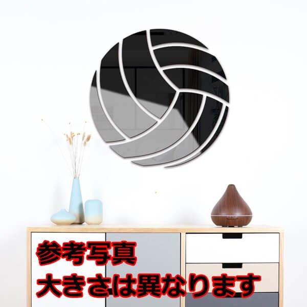 おしゃれなインテリアウォールステッカー バレーボール【画像3】