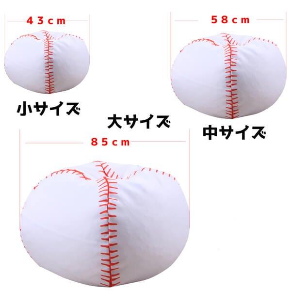 ユニークな野球ボール収納袋【画像3】