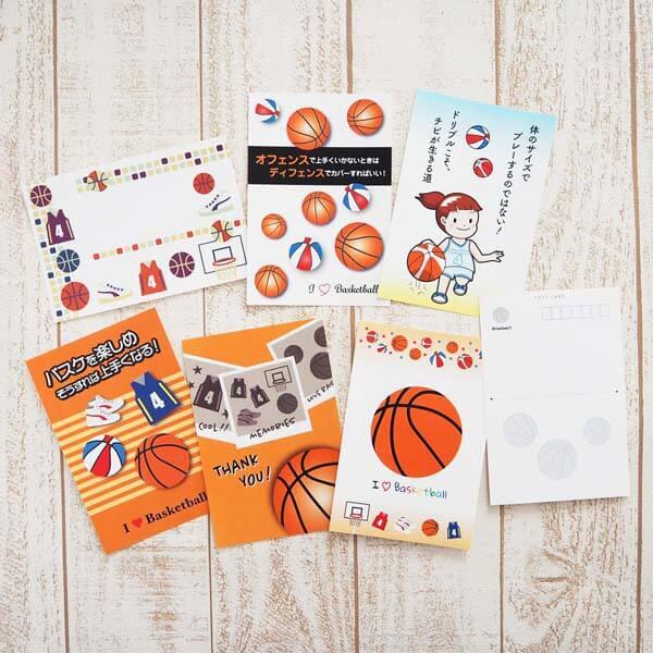 セットがお得 バスケットボール柄ポストカード 1枚 (グラシアスオリジナル)【画像2】