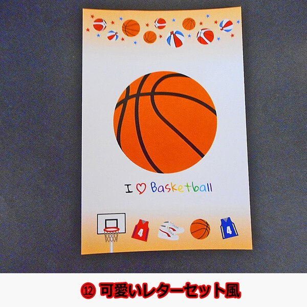 セットがお得 バスケットボール柄ポストカード 1枚 (グラシアスオリジナル)【画像17】