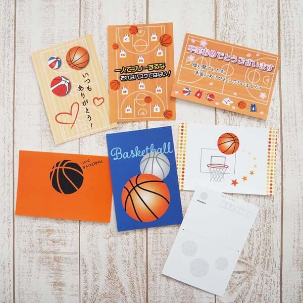 セットがお得 バスケットボール柄ポストカード 1枚 (グラシアスオリジナル)【画像3】