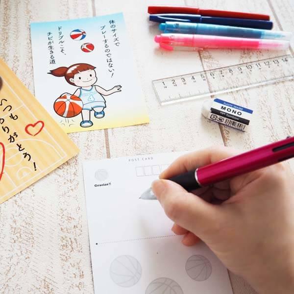 セットがお得 バスケットボール柄ポストカード 1枚 (グラシアスオリジナル)【画像5】
