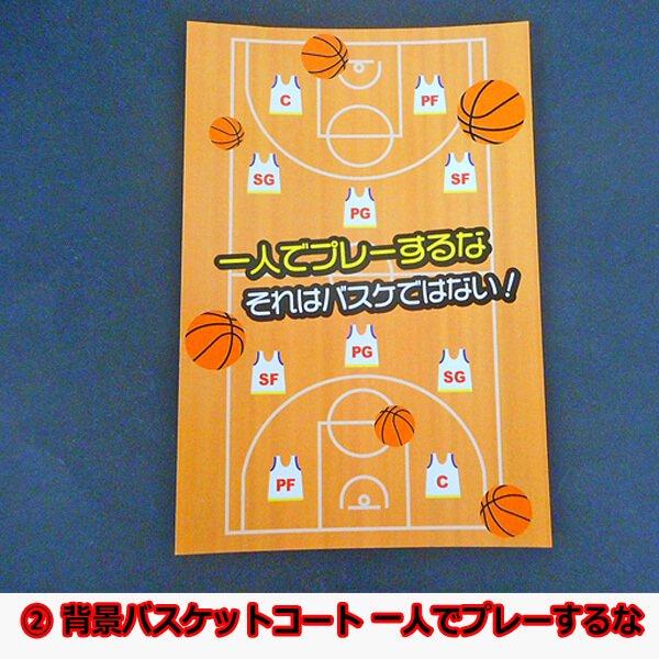 セットがお得 バスケットボール柄ポストカード 1枚 (グラシアスオリジナル)【画像8】