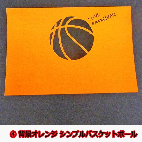 セットがお得 バスケットボール柄ポストカード 1枚 (グラシアスオリジナル)【画像10】