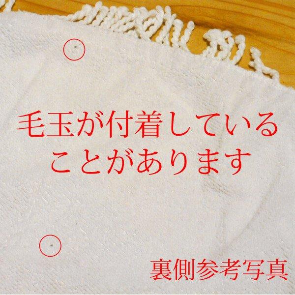 テニスボール柄のユニークな丸型ビーチタオル【画像5】