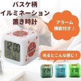 イルミネーション置き時計 ポップなバスケ柄 (スヌーズ機能付き)