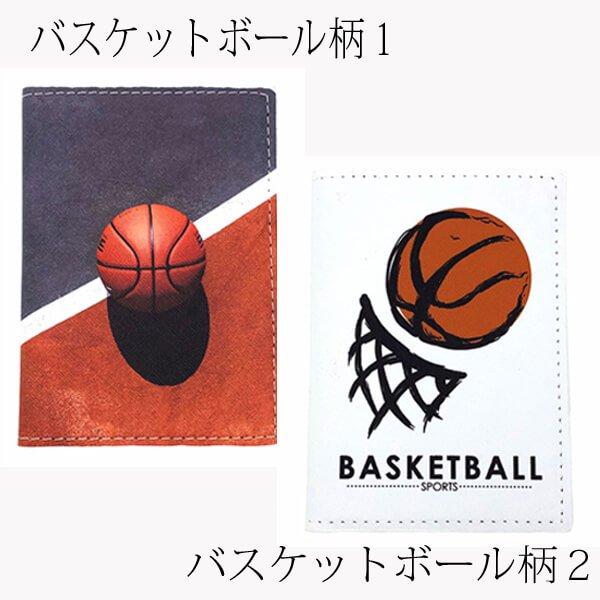 パスポートも入るマルチカードケース バスケットボール柄