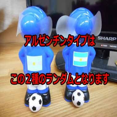 サッカー選手型のミニファン 1個   単価 398円〜【画像3】