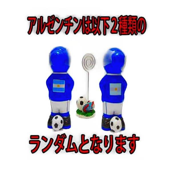 サッカー選手型のミニファン 1個   単価 398円〜【画像4】