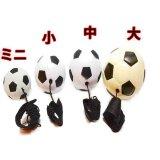 おもちゃ(ボール雑貨)  戻ってくるサッカーボール 1個