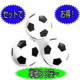 セットがお得1 サッカーボール型 紙コースター  単価 35円〜