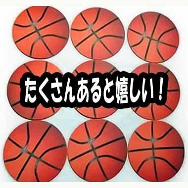 バスケットボール型紙コースター【画像2】