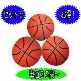 セットでお得! バスケットボール型の紙コースター 単価35円〜