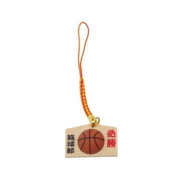 バスケットボール付根付ストラップ 木製絵馬(必勝!)